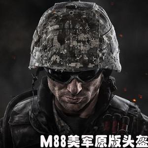 M88特种兵战术<span class=H>头盔</span>迷彩美<span class=H>军</span>作战<span class=H>头盔</span>CS野战训练装备户外<span class=H>军</span>迷<span class=H>钢盔</span>