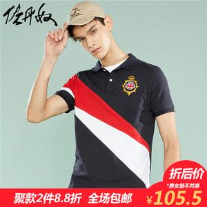 佐丹奴男Polo <span class=H>男装</span>绣章弹力珠地布保罗衫 男式短袖<span class=H>POLO衫</span>91018322
