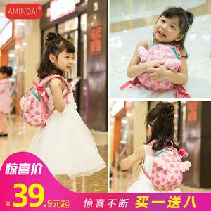 儿童防走失背包幼儿园1-3-5岁