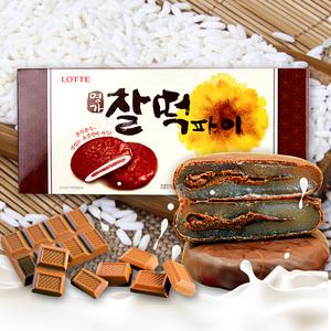 韩国乐天LOTTE巧克力打糕派225g糯米年糕Q饼夹心西式<span class=H>糕点</span>进口零食