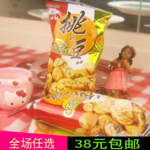 38元包邮儿时回忆美味旺旺挑逗豆海苔花生零食坚果炒货