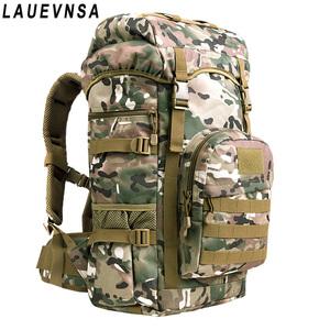 <span class=H>户外</span><span class=H>登山</span>包50L男女双肩包旅行大容量<span class=H>背包</span>男特种兵背囊虎斑特战包