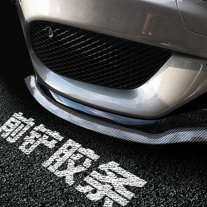 汽车前唇防撞橡胶条通用前铲改装大包围小侧裙边碳纤维后唇装饰贴