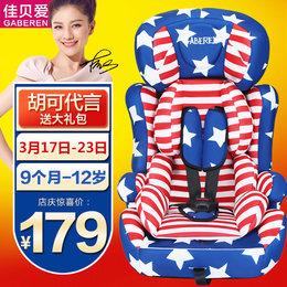 台式机1099送显示器!儿童安全座椅179![91diy]