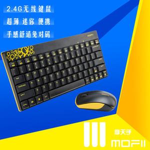 MOFii/摩天手 GO180 电视电脑办公迷你无线键鼠套装<span class=H>鼠标</span><span class=H>键盘</span>吃鸡