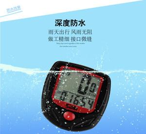 顺东山地自行车546B<span class=H>码表</span>有线迈速测速表夜光防水抗震计数器里程表
