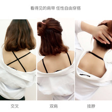 Fine cross shoulder strap, hanging neck, beautiful back underwear, invisible bra, sexy transparent shoulder strap accessories, bra bra, summer strap.