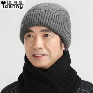 老年人毛线帽老人<span class=H>帽子</span>加绒男冬天中老年男士针织帽冬季老头帽护耳