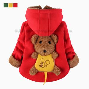 儿童棉衣男童女童棉袄<span class=H>童装</span>加绒加厚小孩冬季婴儿保暖外套宝宝冬装