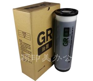 优印美适用于GR油墨 S-539CH GR2700 2710 2750 GR2000 GR-273  1710  271 171油墨 数码一体机油墨 墨盒INK