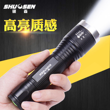 Multifunctional L2 rechargeable special forces Led xenon ultra-bright lamp 5000 long-range waterproofing