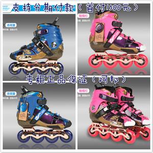 正品包邮滑启麒麟轮滑鞋木瓜papaya大黄蜂刹车鞋高级碳纤维<span class=H>溜冰鞋</span>