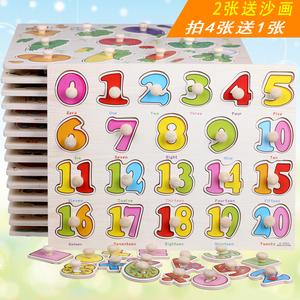 木质手抓认知板<span class=H>拼图</span>幼儿童木制益智力<span class=H>拼板</span>早教宝宝玩具1-2-3-4岁