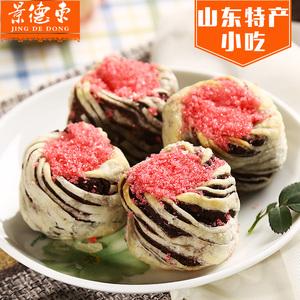 山東特產景德東豆沙西施傳統糕點點心零食<span class=H>美食</span>小吃年貨零食280g