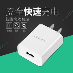 酷派高通QC2.0快充充电头9V/20W智能手机直闪充通用<span class=H>充电器</span>