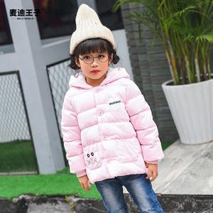 17新款儿童羽绒<span class=H>棉衣</span><span class=H>女童</span>冬季棉袄中<span class=H>小</span>童加厚童装外套宝宝连帽棉服