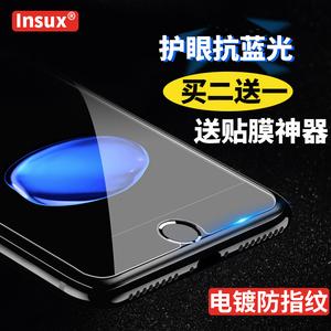 苹果6钢化膜全屏膜贴膜s半