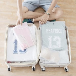 旅行收纳袋旅游出差衣服整理防水<span class=H>鞋子</span>密封袋衣物行李箱内衣收纳包