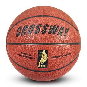 正品克洛斯威7号l篮球713牛皮手感真耐磨水泥地室内外训练比赛用