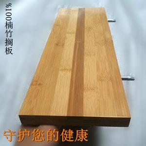 定制<span class=H>隔板</span>墙壁置物架一字原木搁板书架实木板墙上桌面厨房壁挂架竹