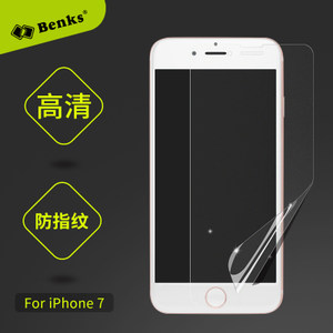 Benks iPhone7Plus手机膜<span class=H>苹果</span>7高清iPhone7<span class=H>贴膜</span>纳米后背膜软膜