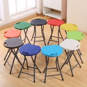 塑料<span class=H>折叠</span><span class=H>凳</span>子便携家用餐桌成人高圆<span class=H>凳</span>简约现代创意时尚<span class=H>凳</span><span class=H>折叠</span>椅子