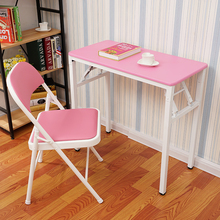 Folding desk, office meeting, manicure table, training table, simple table, students learn computer desk rectangular table