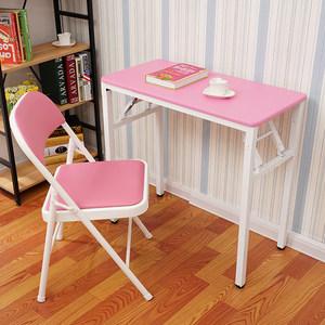 折叠桌办公会议美甲桌培训桌简易餐桌学生学习<span class=H>电脑</span>课桌长方条桌子