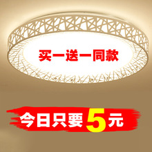Led bedroom lamp ceiling lamp circular modern simple living room lamp restaurant kitchen aisle balcony corridor lighting