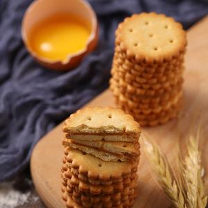 【泥泥的美食小铺】咸蛋黄麦芽糖夹心<span class=H>饼干</span>酥脆休闲零食小吃200g