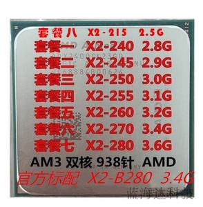 包邮<span class=H>AMD</span> 速龙X2 270 240 245 250 255 260 280 <span class=H>CPU</span> AM3 938针双核