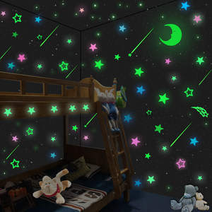 立体夜光贴星星月亮儿童房寝室宿舍卧室家居天花板荧光墙贴纸装饰