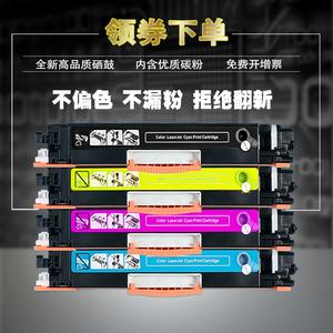 适用 佳能CRG-329墨粉<span class=H>硒鼓</span>LBP7010C<span class=H>粉盒</span> 7018C彩色打印机碳粉墨盒