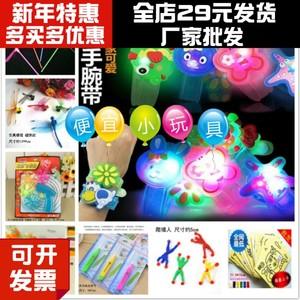 过新年新奇<span class=H>玩具</span>创意儿童宝宝生日礼物大班小朋友夜市发光批�l吸粉