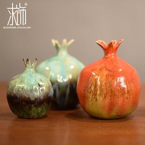 陶瓷石榴新结婚礼物客厅创意小摆件<span class=H>家居</span>装饰现代陶瓷装饰工艺品花
