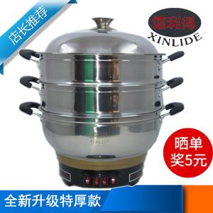 电热锅多功能家用蒸煮双层多用锅炒菜锅加厚不锈钢一体锅插电电锅