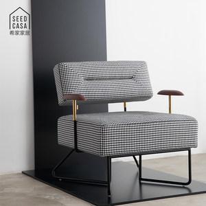 SeedCasa设计师款样板房卧室千鸟格<span class=H>沙发</span>棉麻单人位休闲椅包邮