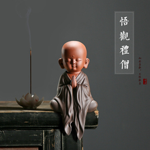 Yun Shang Chinese Zen Buddhist monk, purple sand ornaments, ceramic classical crafts, tea ceremony home furnishings and decorations