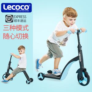 Lecoco乐卡儿童<span class=H>滑板</span><span class=H>车</span>可坐3岁三合一小孩三轮<span class=H>车</span>2-6岁多功能溜溜<span class=H>车</span>