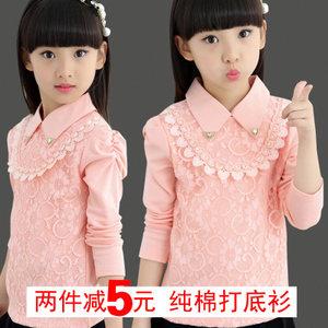 女童打底衫4长袖纯棉秋装5儿童6T恤7宝宝8加绒白色12蕾丝<span class=H>上衣</span>13岁
