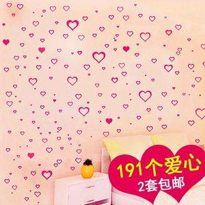 卧室墙贴温馨浪漫婚房床头墙上<span class=H>贴画</span> 寝室宿舍自粘壁纸爱心形贴纸