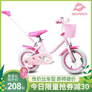 奥特王带推杆儿童<span class=H>自行车</span>10/12寸2-3岁以上女小孩子幼儿宝宝童车