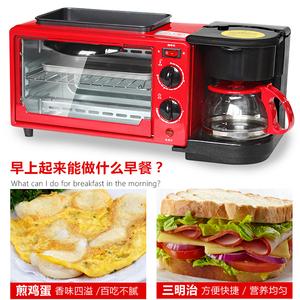 多功能三合一早餐机家用厨房电器咖啡机烘焙面包烤箱热销礼品新款