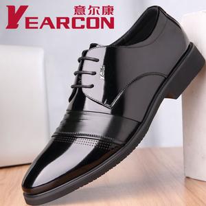 意尔康<span class=H>男鞋</span>正品商务正装皮<span class=H>鞋</span>真皮凉<span class=H>鞋</span>男透气<span class=H>洞洞</span><span class=H>鞋</span>软底内增高<span class=H>鞋子</span>