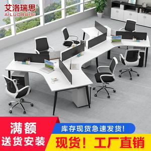 职员<span class=H>办公</span>桌椅组合3/6多人位<span class=H>办公</span><span class=H>家具</span> 简约现代屏风卡座电脑员工桌