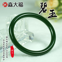 Moritafu Hetian Jade Ultra-fine Jade Bracelet Girl Authentic Spinach Green Jade Bracelet Slim Round Bar Girl Style