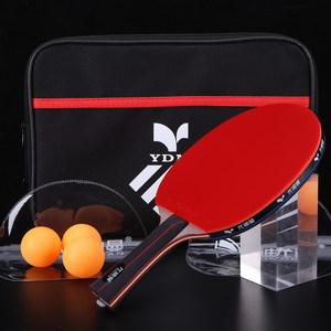 红黑碳王底板乒乓<span class=H>球拍</span>尤迪曼直拍横拍比赛专用兵乓专业级单拍1只