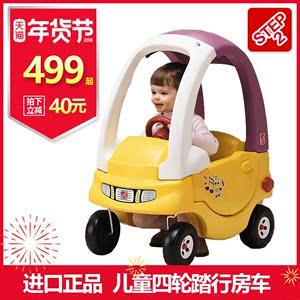 韩国进口step2儿童舒适房车宝宝<span class=H>踏行车</span>滑步滑行车四轮童车<span class=H>学步车</span>