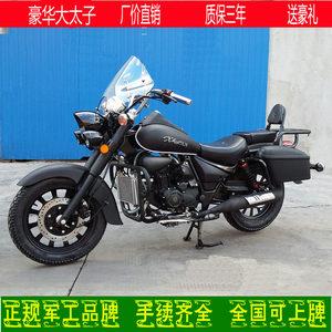 力帆宗申150/200/250动力风暴太子哈雷摩托车骑士跑车街车可上牌
