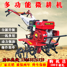 New multi-functional micro-tiller small looser rotary tillage ridging furrow opener farm gasoline-diesel tillage machine